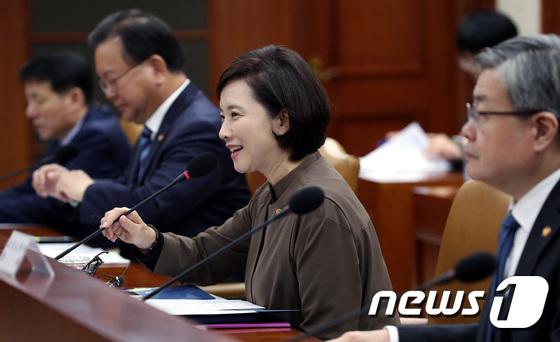 사회관계장관회의 모두발언하는 유은혜 부총리