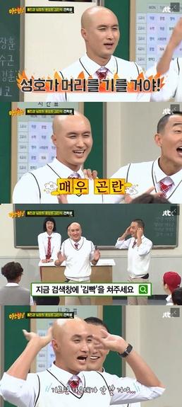 """[단독인터뷰] '아는 형님' 윤성호 """"'김빡' 실검 1위 상상 못 해, ..."""