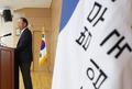 김도균 청장, 예멘 난민신청 심사 결과 발표