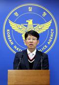 경찰, '우병우 전 수석 변호사법 위반 기소의견 송치'