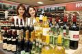 이마트 와인장터 10주년, 전국 이마트에서 개최