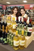 '전국 이마트에서 다양한 와인 만나보세요'