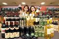 '좋은 와인을 저렴하게 만나보세요'