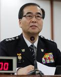 [국감] 답변하는 이주민 서울경찰청장