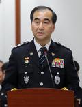 [국감] 국정감사 인사말하는 이주민 서울경찰청장
