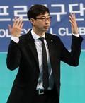 김세진 감독 '승리의 여신은 우리편'