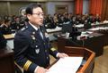 [국감] 업무보고하는 이용표 경남지방경찰청장