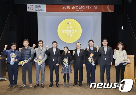 한화 '준법실천의날'…컴플라이언스위원회로 준법경영 강화