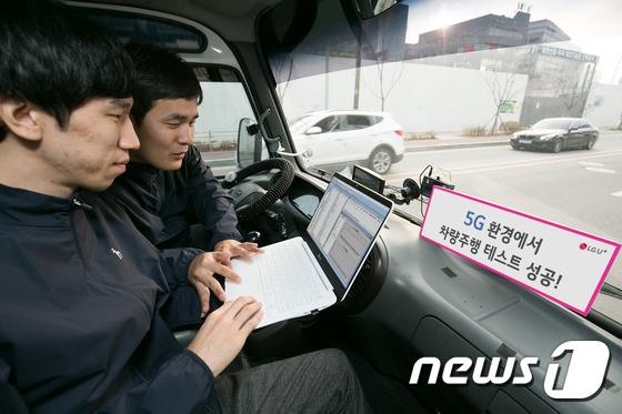 LGU+, 차량 주행중 5G 대용량 스트리밍 서비스 시연 성공