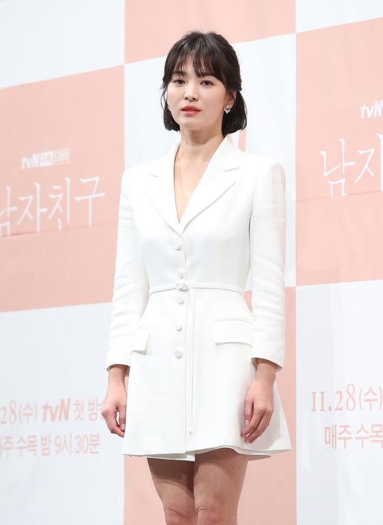 """송혜교, 17일 포토콜 취소 """"연예계 비보, 애도 표하는 뜻"""""""