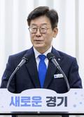 '혜경궁 김씨' 논란 속 일정 소화하는 이재명 지사