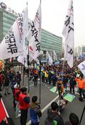 총파업 투쟁 승리 외치는 민주노총
