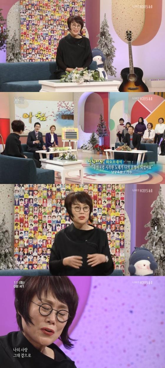 """'아침마당' 남궁옥분 """"동안 비결? 시술·수술 안 해, 자연스러운 얼굴"""""""
