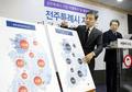 권역별 예산 꼴찌 전북, 전주시 특례시 지정으로 돌파해야