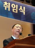 문재인 정부 2대 경제부총리 취임