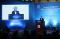 2018 외교안보연구소 국제문제회의