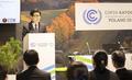 '한·중·일 저탄소 도시 국제회의' 개회사 하는 조명래 장관