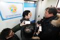 '한유총 쪼개기 후원 의혹' 실태조사 나선 교육청