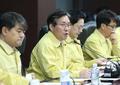'잇따른 에너지시설 사고' 긴급회의 소집한 성윤모 장관