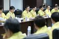 성윤모 장관 '잇따른 에너지 시설 사고 긴급회의'