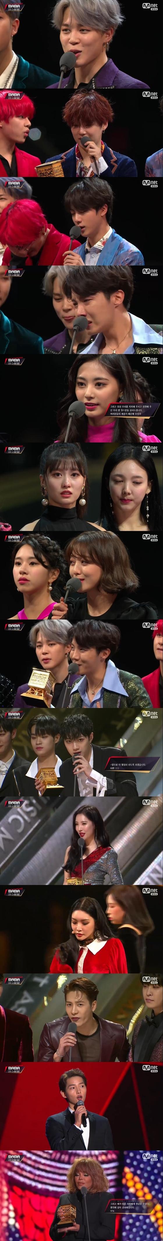"""[2018 MAMA] '올해의 가수' BTS """"해체 생각까지…"""" 눈물의 소감(종합)"""
