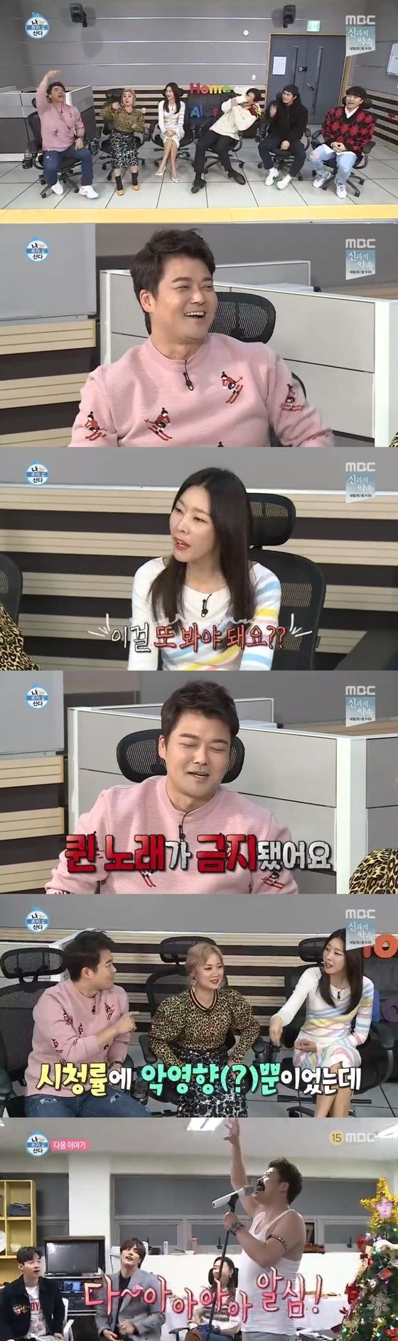 '나혼산' 전현무♥한혜진, 결별설 언급無→자연 리액션