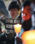 '비정규직 철폐 촛불'