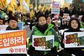 연동형 비례대표제 촉구하는 정동영 대표