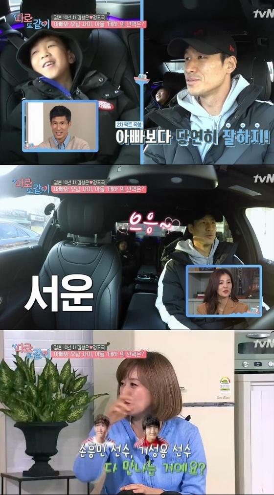 """'따로또같이' 정조국 """"아들, 프로필사진 손흥민…서운하더라"""""""