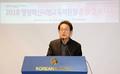 행정혁신시범교육지원청 운영 결과 나눔 행사 참석한 조희연 교육감