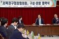 서울 서북 3구, 서북권구청장협의회 구성