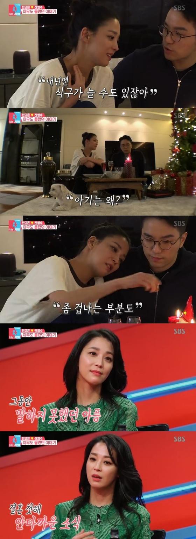 """""""임신 그리고 유산""""..'동상이몽2' 한고은♥신영수의 고백(종합)"""