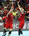한국전력 '이겼다!'