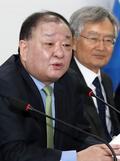 강창일 '바로 세우는 역사와 정의'