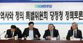강창일 '역사와 정의 바로세우기'