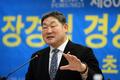 장경식 경북도의회 의장 '공부하고 연구하는 의회'