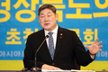 장경식 의장 '지방의 힘, 국가발전 이끈다'