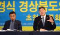 아시아포럼21 장경식 경북도의회 의장 초청토론회 개최