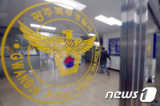 """""""냉장고서 현금 3800만원 훔쳐 달아나…경찰 사칭까지"""""""