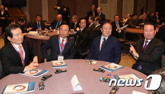 美-中, 동아시아 평화 컨퍼런스 참석한 정세균·이주영·정대철·박주선