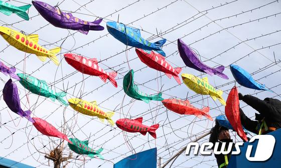화천산천어축제가 다가온다