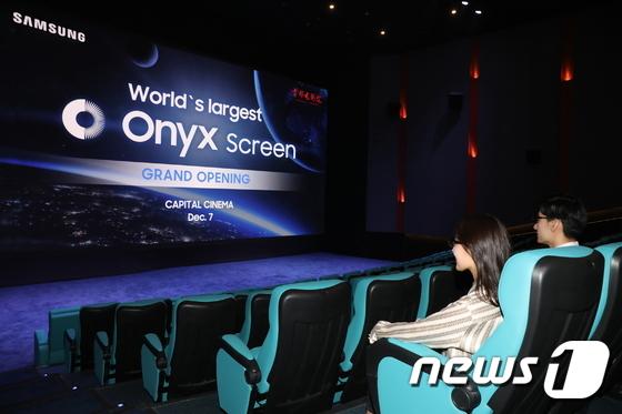 중국 영화관에 설치된 삼성전자 오닉스 스크린