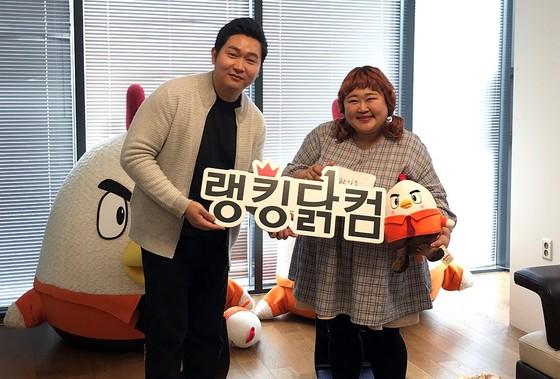 개그우먼 홍윤화 11월 결혼, 랭킹닭컴과 '다이어트 결심…30kg 감량 목표'