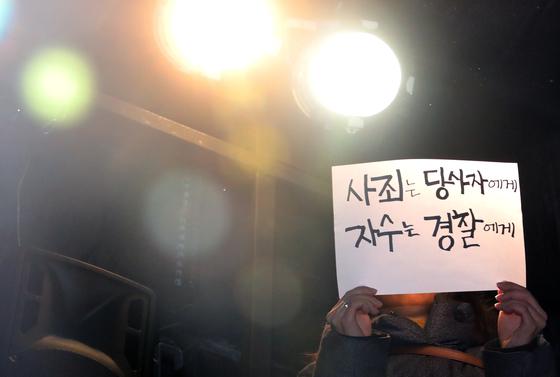"""연극배우 김지현, 이윤택 성폭행 폭로 """"임신·낙태에도 또…"""""""
