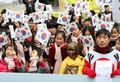 어린이들 '태극기 흔들며 독도는 우리땅'
