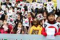 평화의 소녀상과 함께 '독도는 우리땅'