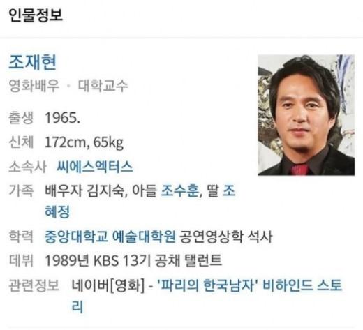 """최율, 미투 운동 동참…조재현 언급 """"언제 터지나 기다렸지"""""""