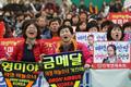 여자 컬링 결승, 애타게 응원하는 의성군 주민