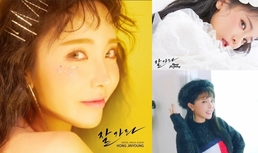 [N스타그램] 홍진영, 신곡 컴백 '돌아온 동안 미녀'