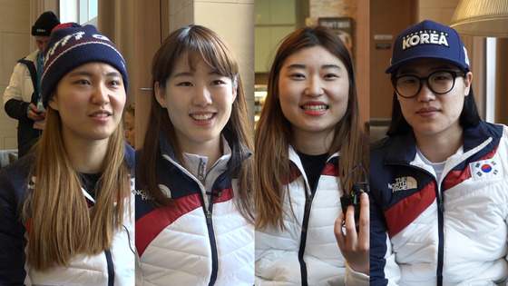 [영상] 평창올림픽 여자썰매 4인방